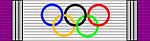 Medal Zasłużony dla Sportu - Srebrny