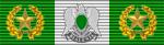 Order Budowniczych Republiki - Krzyż Wielki z Wieńcem Laurowym