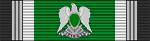 Bialeński Krzyż Zasługi - Krzyż Srebrny